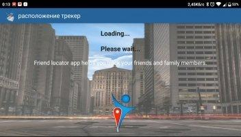 Friend Locator - Phone Tracker Скриншот 2
