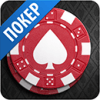 Poker Game - World Poker Club