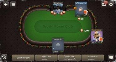 Poker Game - World Poker Club Скриншот 2