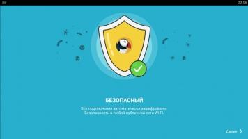 Puffin Web Browser Скриншот 1