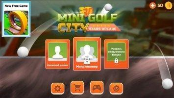 Mini Golf 3D City Stars Arcade Скриншот 1