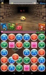 Puzzle & Dragons для Android - Скриншот 3