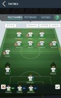 Top Soccer Manager Скриншот 5