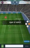 Top Soccer Manager Скриншот 9