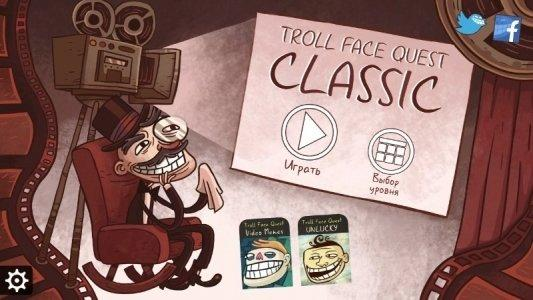 Troll Face Quest Classic для Android - Скриншот 1