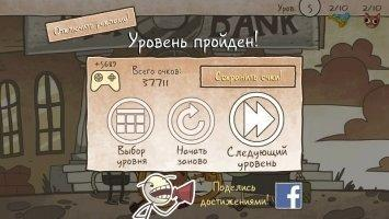 Troll Face Quest Unlucky Скриншот 8