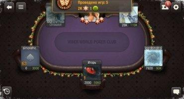 Viber World Poker Club Скриншот 10