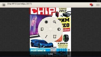 PocketBook Reader Скриншот 2
