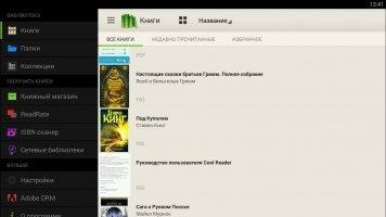 PocketBook Reader Скриншот 5