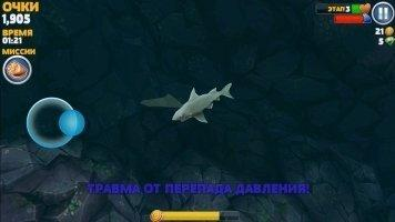 Hungry Shark Evolution Скриншот 6