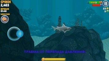 Hungry Shark Evolution Скриншот 7