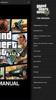 Grand Theft Auto V The Manual Скриншот 4