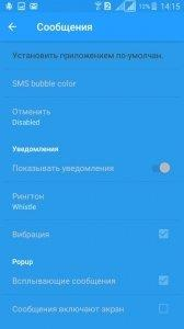 Contacts+ для Android - Скриншот 2