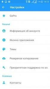 Contacts+ для Android - Скриншот 4