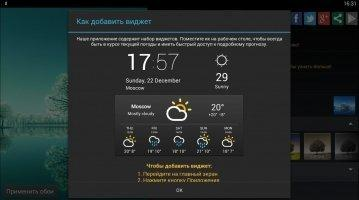 Weather Now Forecast & Widgets Скриншот 2