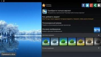 Weather Now Forecast & Widgets Скриншот 1