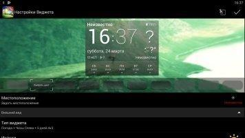 Weather Now Forecast & Widgets Скриншот 6