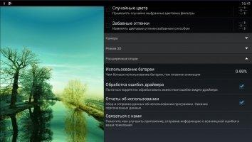 Weather Now Forecast & Widgets Скриншот 8