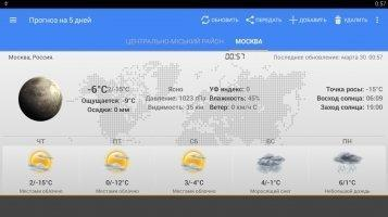 Weather & Clock Widget Скриншот 2