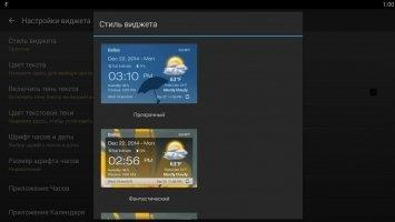 Weather & Clock Widget Скриншот 6