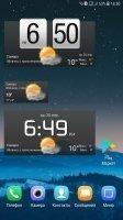 Fancy Widgets Скриншот 1