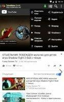 TubeMate YouTube Downloader Скриншот 4