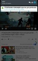 TubeMate YouTube Downloader Скриншот 6