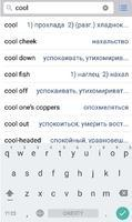 English-Russian Dictionary Скриншот 5