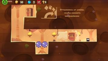 King of Thieves Скриншот 3