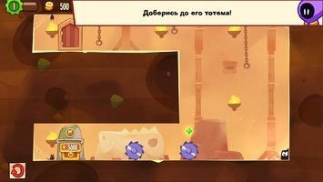 King of Thieves Скриншот 4