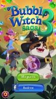 Bubble Witch 3 Saga Скриншот 1