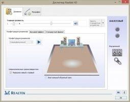 Realtek High Definition Audio Drivers Скриншот 5