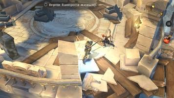 Dungeon Hunter 5 Скриншот 2
