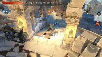 Dungeon Hunter 5 Скриншот 3