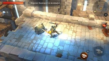 Dungeon Hunter 5 Скриншот 4