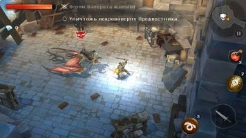 Dungeon Hunter 5 Скриншот 5