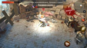 Dungeon Hunter 5 Скриншот 6