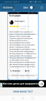 OCR Text Scanner Скриншот 6