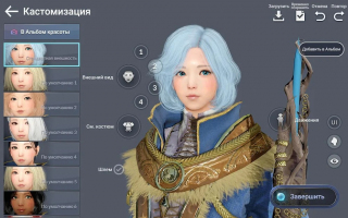 Black Desert Mobile Скриншот 2