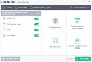 Comodo Internet Security Скриншот 4