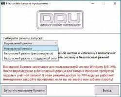 Display Driver Uninstaller Скриншот 1