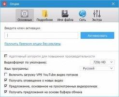Free YouTube Download Скриншот 3
