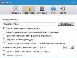 Free YouTube Download Скриншот 4