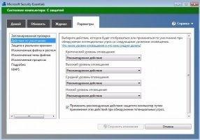 Microsoft Security Essentials Скриншот 5