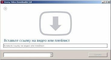 Ummy Video Downloader Скриншот 4