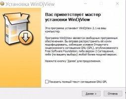 WinDjView Скриншот 1