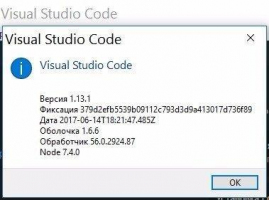 Visual Studio Code Скриншот 6