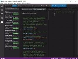 Visual Studio Code Скриншот 2