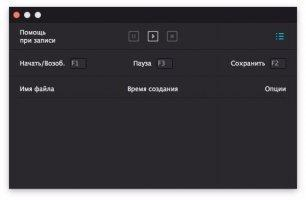 Nox App Player Скриншот 5