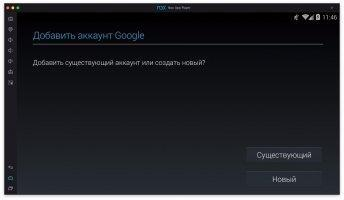 Nox App Player Скриншот 6
